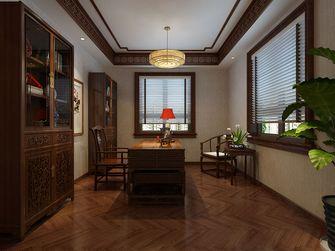 140平米三中式风格书房效果图