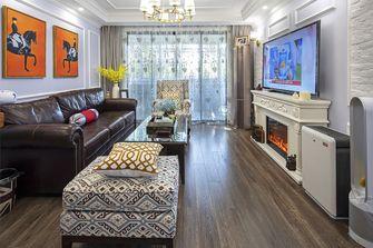 120平米三室两厅美式风格客厅图