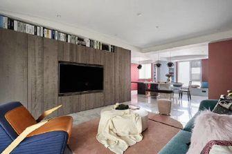 140平米四室两厅英伦风格客厅装修效果图