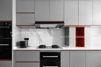 130平米三现代简约风格厨房欣赏图