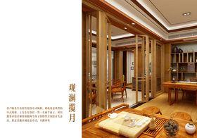 富裕型140平米四室兩廳中式風格客廳圖片大全