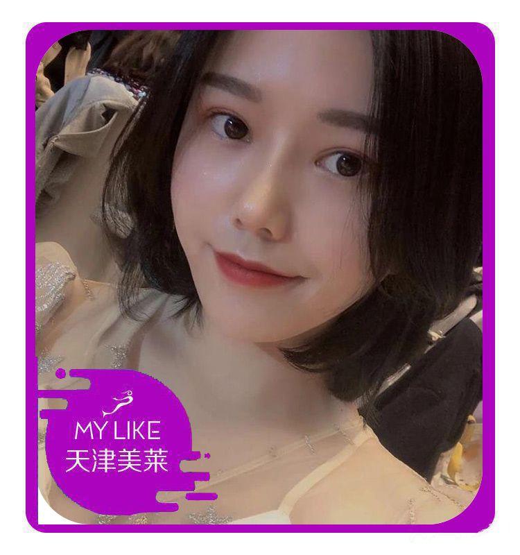 韩式经典美鼻—美莱旗舰店 项目分类:鼻部整形 鼻部综合
