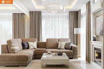 3万以下140平米别墅法式风格客厅装修效果图