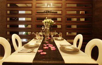 120平米三室两厅新古典风格餐厅欣赏图