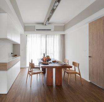 80平米一居室日式风格餐厅效果图