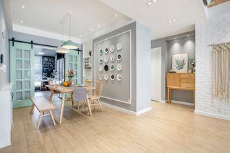 100平米三室两厅混搭风格餐厅欣赏图