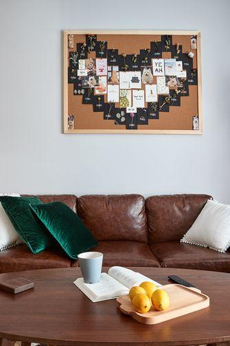 120平米三室一厅北欧风格客厅图