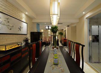 140平米三室三厅中式风格餐厅装修案例