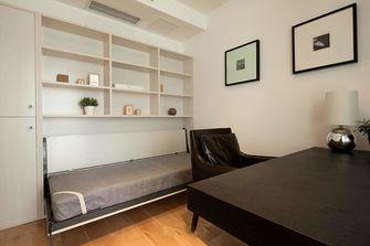 130平米三室两厅田园风格书房图片