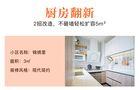 30平米以下超小户型现代简约风格厨房装修图片大全