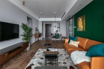 80平米公寓其他风格客厅装修图片大全