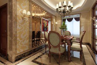 100平米一居室欧式风格餐厅效果图