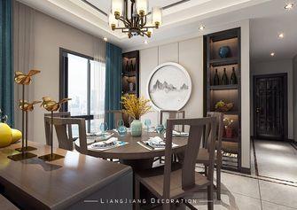 140平米四室一厅新古典风格餐厅设计图