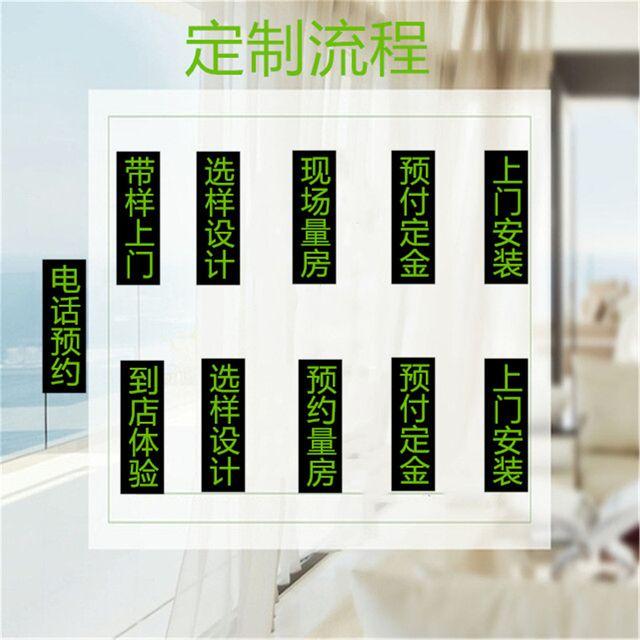 北京宏源博雅窗饰有限公司的图片