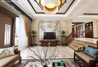 140平米别墅中式风格客厅图片大全