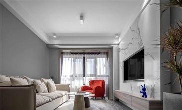 90平米三现代简约风格客厅装修图片大全