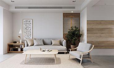 80平米一室一厅日式风格客厅装修效果图