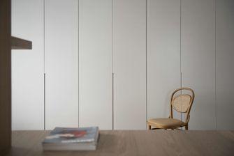 140平米四室两厅田园风格书房图片大全
