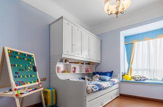 140平米美式风格儿童房图片大全