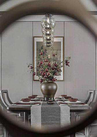 140平米四室四厅中式风格餐厅装修图片大全