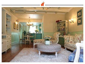 140平米四室两厅田园风格客厅效果图