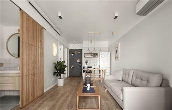 80平米三室两厅田园风格客厅图片