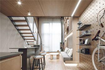 50平米复式日式风格客厅图片大全