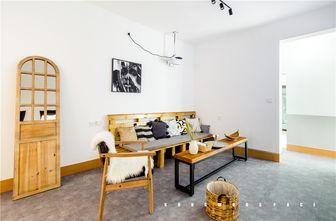 110平米三室一厅地中海风格客厅欣赏图