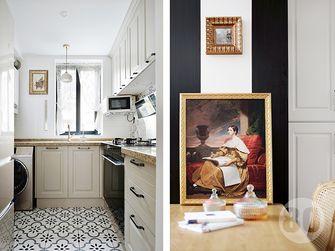 40平米小户型法式风格厨房装修效果图