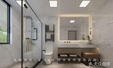 140平米三室两厅现代简约风格卫生间装修图片大全