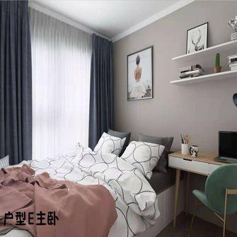 140平米现代简约风格儿童房装修图片大全