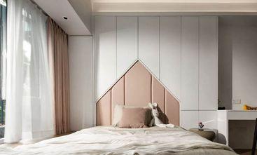 140平米四现代简约风格儿童房装修图片大全