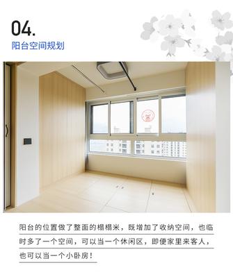 30平米小户型日式风格阳台装修效果图