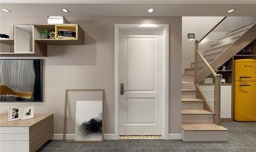 90平米复式混搭风格楼梯间图片