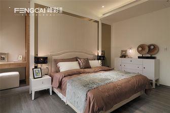 110平米三室两厅其他风格卧室设计图