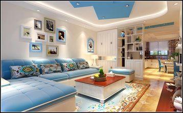 80平米三室两厅地中海风格客厅图片大全