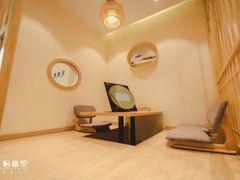 日暮里日式皮肤管理中心的图片