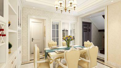 90平米三室一厅欧式风格餐厅装修案例