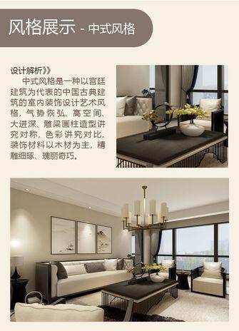 130平米三中式风格其他区域装修效果图