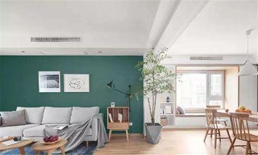 110平米三室两厅北欧风格走廊设计图
