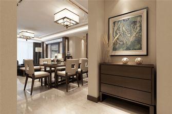 140平米三中式风格客厅欣赏图