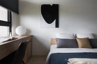 50平米公寓混搭风格卧室欣赏图