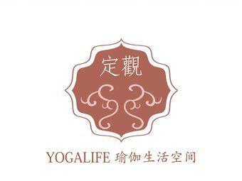 YOGALIFE瑜伽生活空间