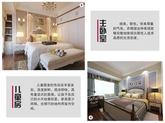 20万以上110平米一室两厅欧式风格卧室装修案例