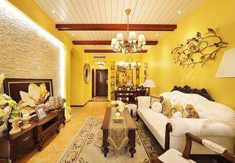 130平米三室两厅田园风格客厅装修案例
