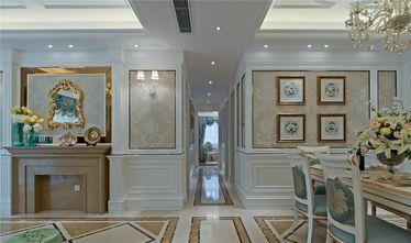 120平米四室两厅法式风格走廊效果图