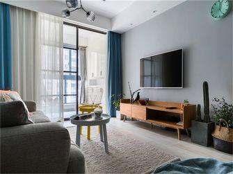 70平米公寓北欧风格客厅效果图