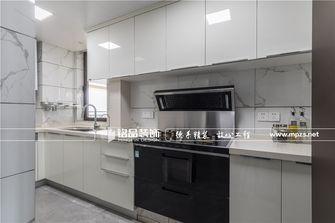 120平米三室一厅现代简约风格厨房设计图