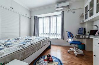 110平米三室两厅宜家风格儿童房装修图片大全