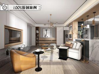 15-20万100平米三室两厅现代简约风格客厅欣赏图